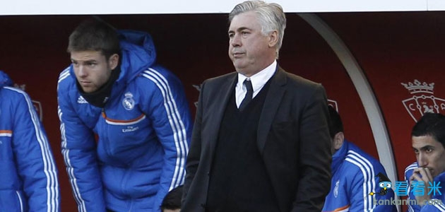 Ancelotti: experienced Schalke will pose a Real test