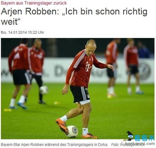 《慕尼黑晚报》:罗本为里贝里无缘金球感到遗憾
