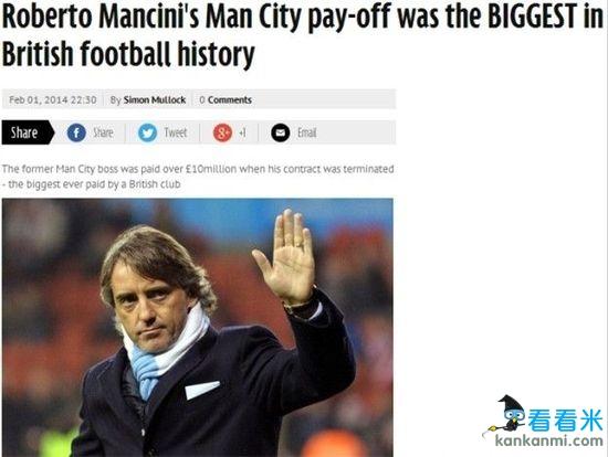 《镜报》:曼奇尼离开曼城时的赔偿金额可能超过1000万镑