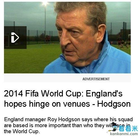 英格兰降入第四档霍奇森无压力 要碰种子队我看就阿根廷了