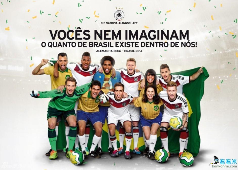 德国助威2014世界杯 众国脚巨星携巴西球迷拍摄海报(图)
