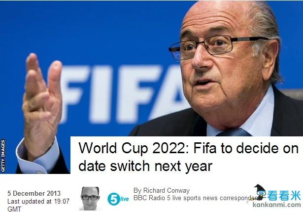 BBC曝卡塔尔世界杯改期举行 高温天气让FIFA改变开赛时间