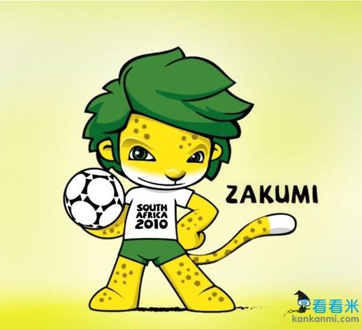 1996-2014年世界杯吉祥物历史回顾:巴西犰狳+德国萌狮
