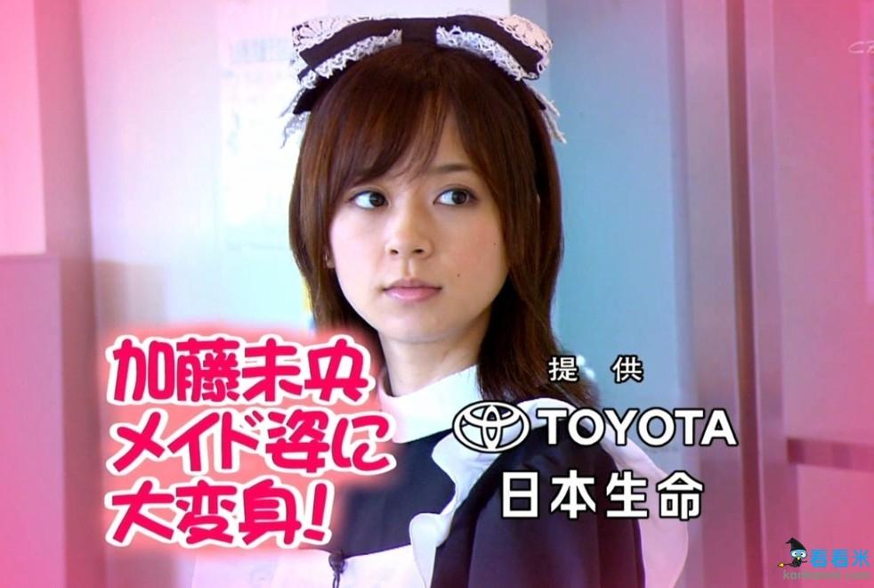 揭秘日本太太团:本田娇妻甜美可爱 香川女友出柜搞笑(图)