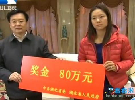 深圳律师:奖李娜80万有违公平 向湖北政府申请信息公开