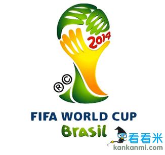 兵马未动粮草先行 巴西世界杯32强大本营已就位