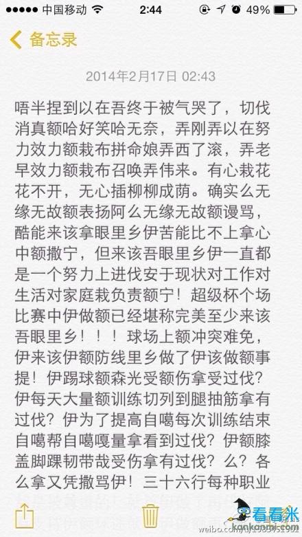 宫小萌上海话力挺男友李建滨 被狗咬了难道还要咬回去吗