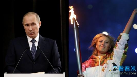 莎拉波娃自曝拿到普京私人电话 调侃男友季米会吃醋