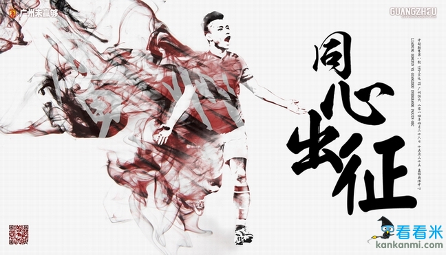 loge小组宣传海报手绘