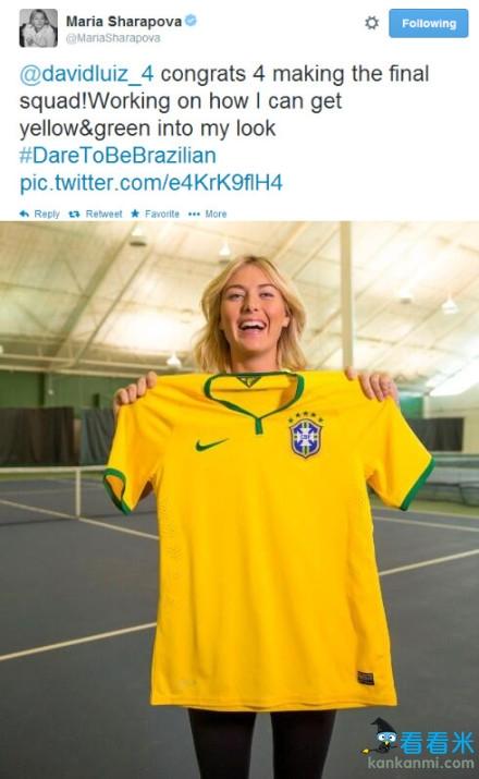 莎拉波娃高举路易斯球衣祝贺 其中深意究竟有谁能懂