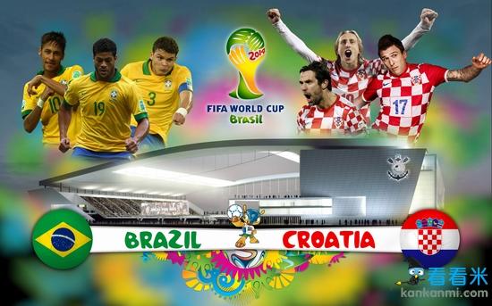 世界杯揭幕战倒时3小时 巴西VS克罗地亚一触即发