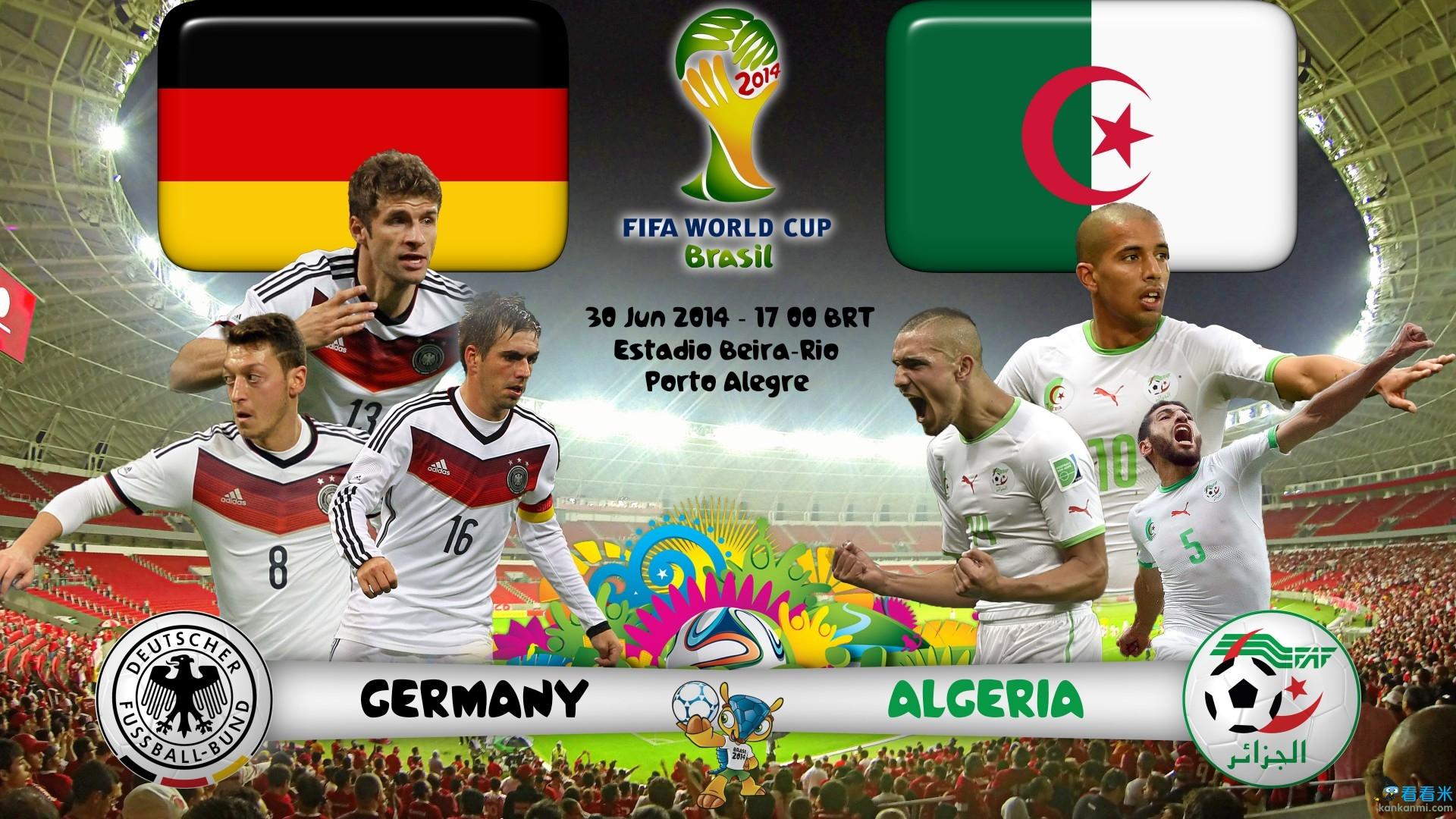 世界杯德国VS阿尔及利亚最新情报汇总:战车望改写历史
