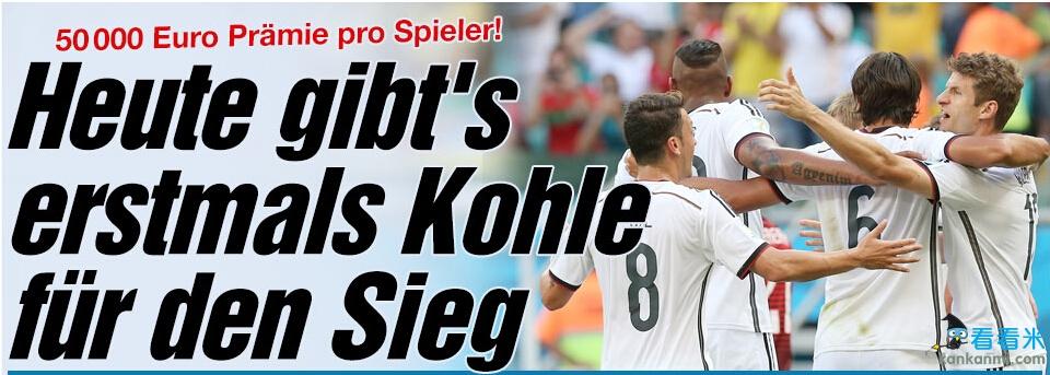 世界杯每日头条:罗本假摔被斥骗子 德国重金激励晋级