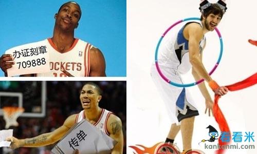 NBA众球星被网友齐玩坏 詹姆斯扯拉面科比端包子/图
