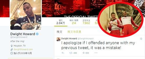 霍华德推特发声致歉球迷 采访澄清并未羞辱帕森斯