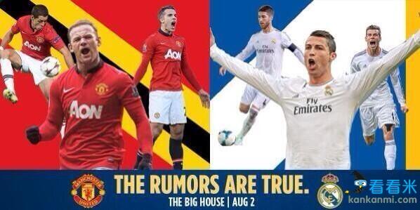 皇马季前热身赛赛程 将战国米罗马曼联下月迎马德里德比