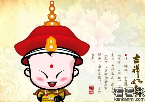 中秋节放假三天与乾隆的联系