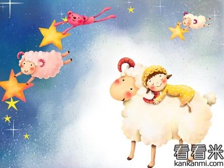小羊】的寓言故事