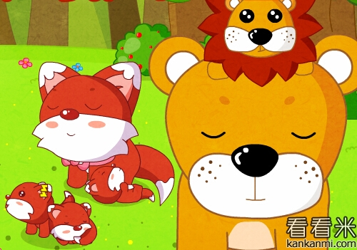 母狮子和狐狸的寓言故事