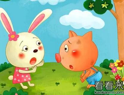 小猪打滚简笔画
