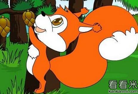 小松鼠和狐狸的寓言故事