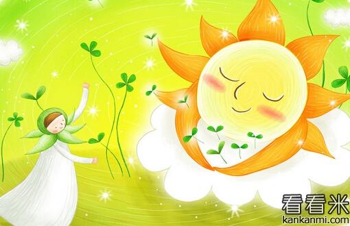 太阳结婚的寓言故事