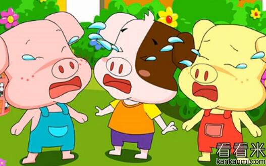 幼儿园小班故事教案:三只小猪上幼儿园