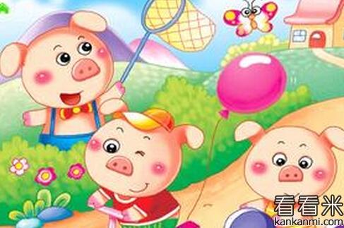 小猪长蛀牙了_中国童话故事