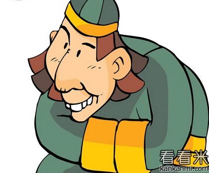 动漫 卡通 漫画 设计 矢量 矢量图 素材 头像 420_348