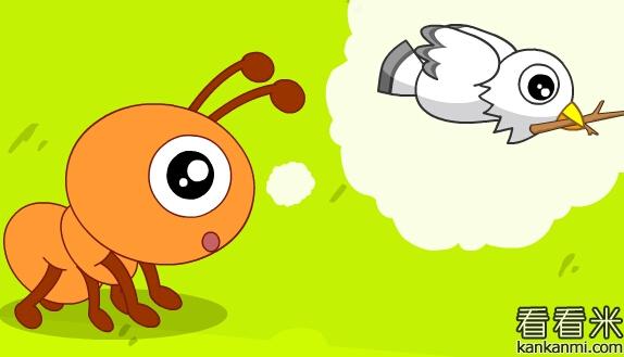 伊索寓言蚂蚁和鸽子的故事图片