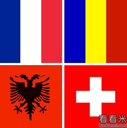 旗 旗帜 旗子 设计 矢量 矢量图 素材 448_449