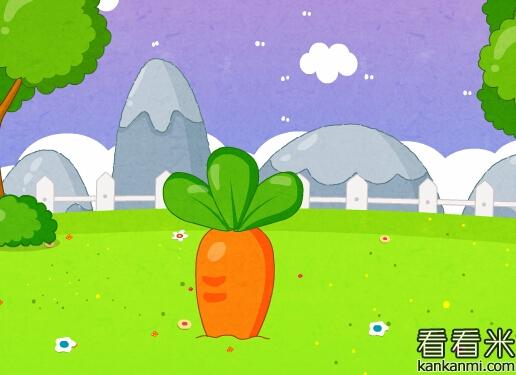 萝卜太空泥步骤图