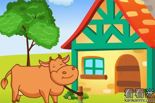 可怜的大水牛