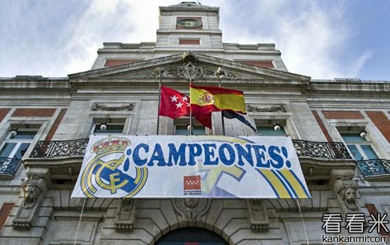 马德里政府悬挂横幅庆祝皇马夺得超级杯