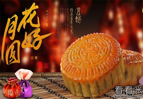 有关中秋节的习俗 中秋节有哪些风俗习惯