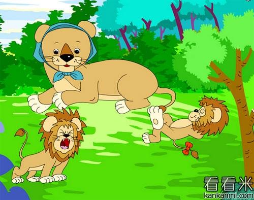 狮子大哥和小种子的故事