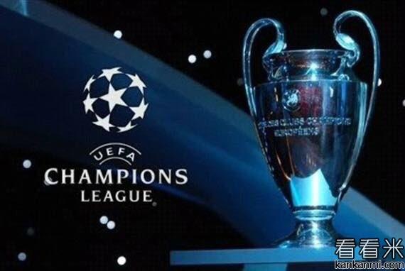 新赛季欧冠32强出炉,抽签今晚进行
