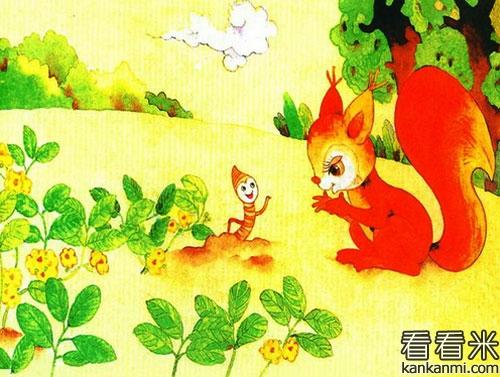 小松鼠和红树叶的友谊