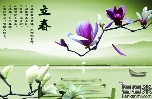 立春的诗句 精选关于立春的古诗词大全