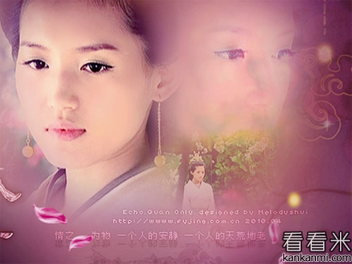 谁是汉史上最美丽的皇后