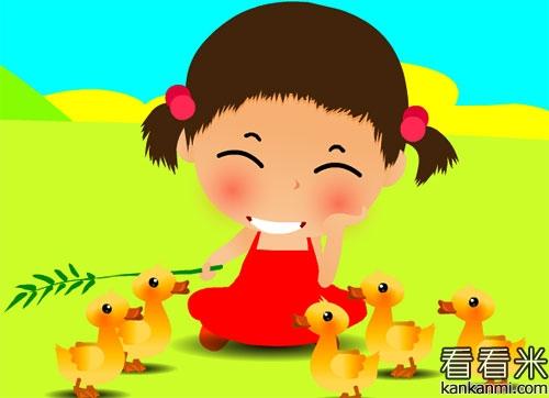 小鸭子走路的故事