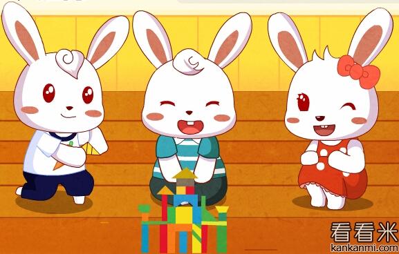 小兔子与白狐狸