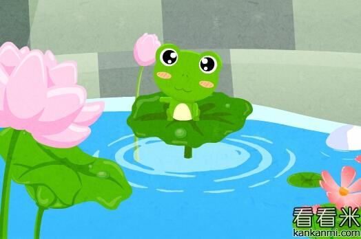 青蛙盖房子的故事