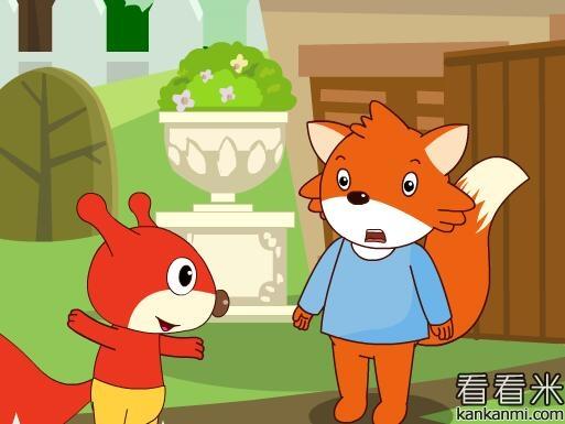 小狐狸和小白兔从众