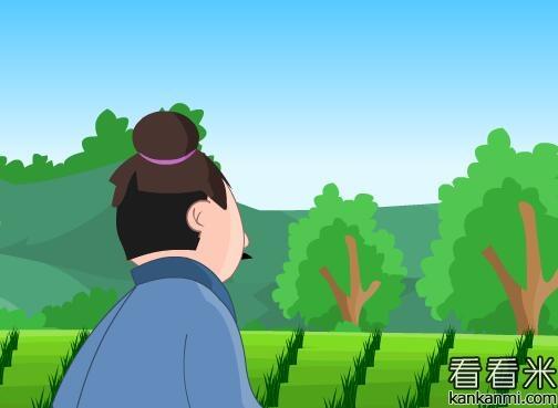 动漫 卡通 漫画 设计 矢量 矢量图 素材 头像 504_369