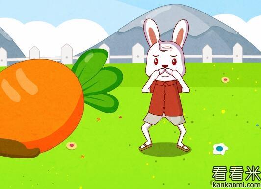 小白兔种萝卜的故事