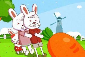 小兔子分胡萝卜的故事