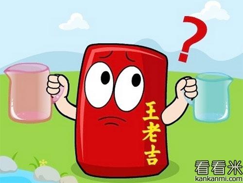 王老吉最新的广告词