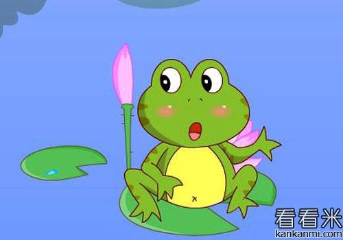 彩虹尾巴下的青蛙