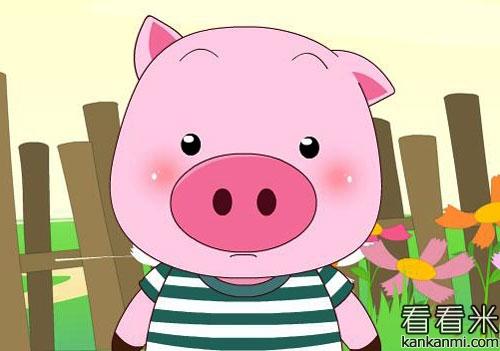 猪小弟过独木桥的故事
